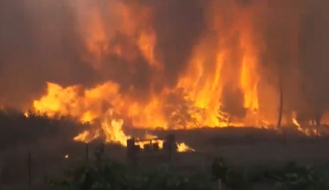 Φωτιά Ισπανία