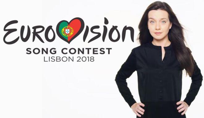 Eurovision: Αυτό είναι το τραγούδι της Αρετής Κετιμέ που αποσύρθηκε