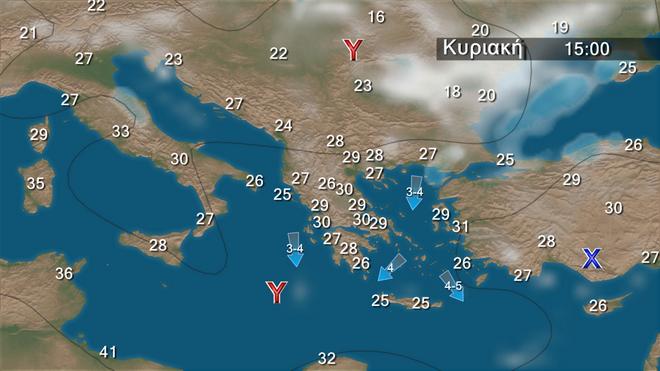 Πρόβλεψη καιρού στην Ελληνική επικράτεια για την Κυριακή
