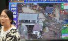 Πλημμύρες στην Ιαπωνία (φωτογραφία αρχείου)