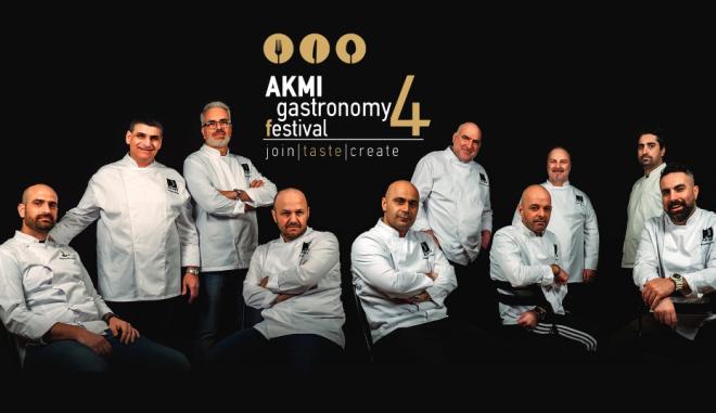 Το μεγαλύτερο γαστρονομικό φεστιβάλ στην Ελλάδα έρχεται από το ΙΕΚ ΑΚΜΗ