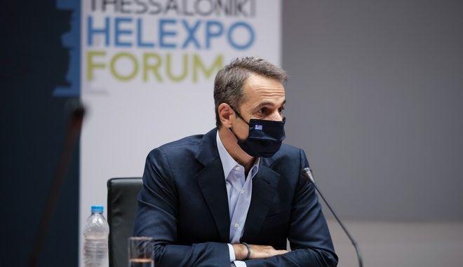 Ο Κυριάκος Μητσοτάκης στο Thessaloniki Helexpo Forum