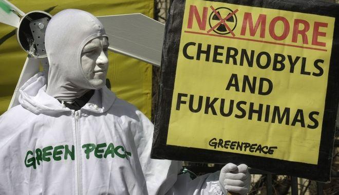 Διαρροή ραδιενέργειας σε πεδίο πυραύλων - Διαμαρτυρία της Greenpeace