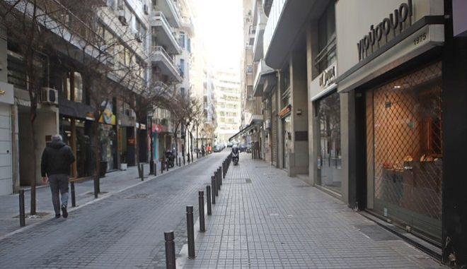 Κλειστά παραμένουν τα καταστήματα στη Θεσσαλονίκη