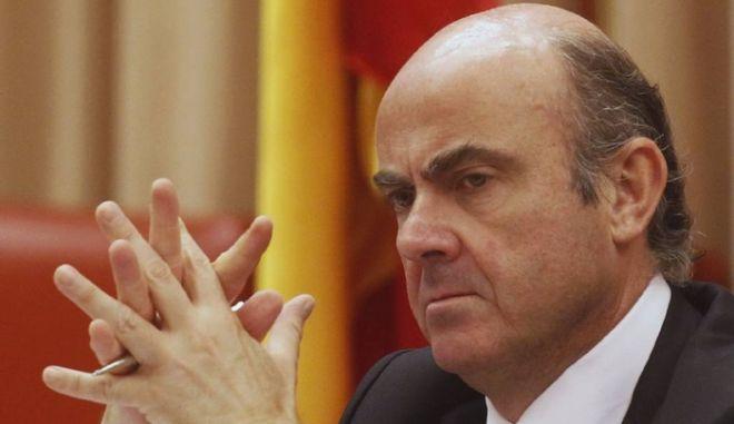 Ισπανός ΥΠΟΙΚ: Κανείς δεν εύχεται την έξοδο της Ελλάδας από το ευρώ, αλλά υπάρχουν κανόνες