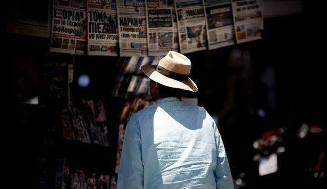 Δημοσιεύθηκε η ΚΥΑ για το barcode σε εφημερίδες και περιοδικά