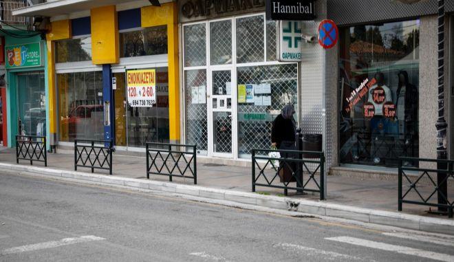 Κλειστά καταστήματα λόγω της πανδημίας