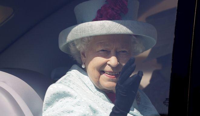 Η Βασίλισσα Ελισάβετ Β'