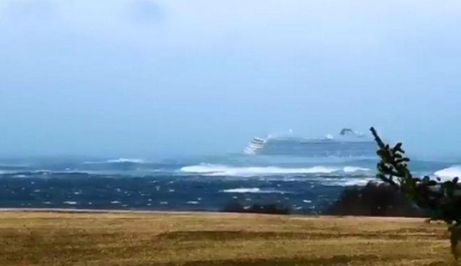 Στιγμιότυπο από το ακυβέρνητο κρουαζιερόπλοιο στη Νορβηγία