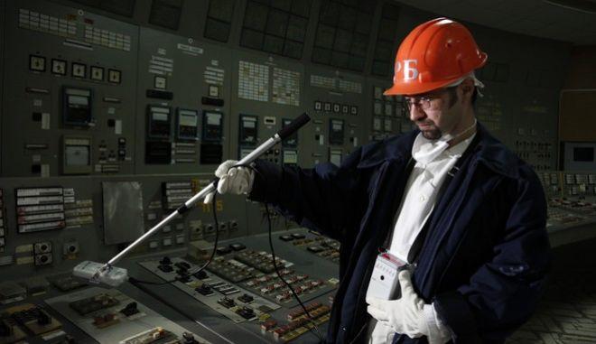 Ραδιενέργεια - Φωτό αρχείου