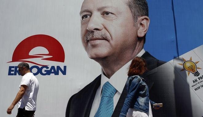 Προεκλογική αφίσα του Ρετζέπ Ταγίπ Ερντογάν