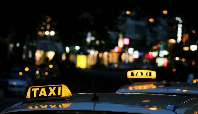 Ταξί (ΦΩΤΟ Αρχείου)