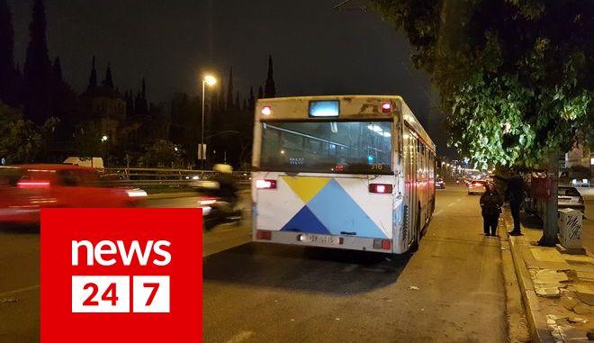 Επιθέσεις σε λεωφορεία