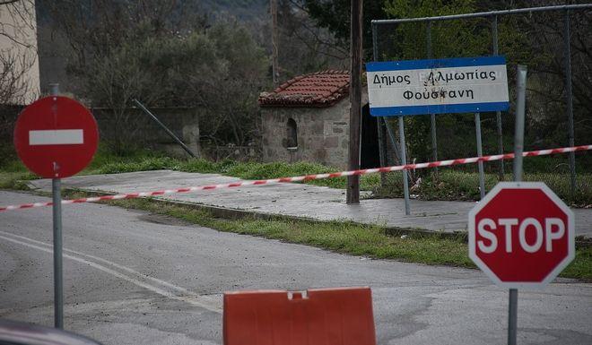 Σε καραντίνα η τοπική κοινότητα Φούστανη του δήμου Αλμωπίας Πέλλας