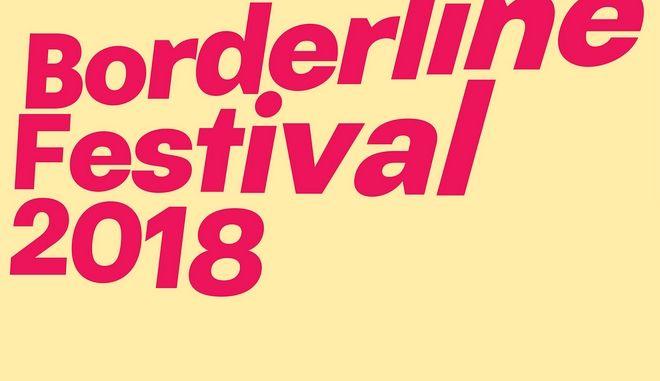 Μουσική στη Στέγη: Bordeline Festival 2018