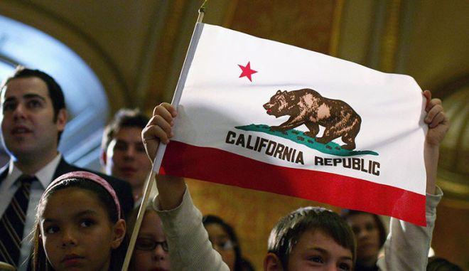 #Calexit: Η Καλιφόρνια θέλει να αποσχιστεί από τις ΗΠΑ λόγω Τραμπ