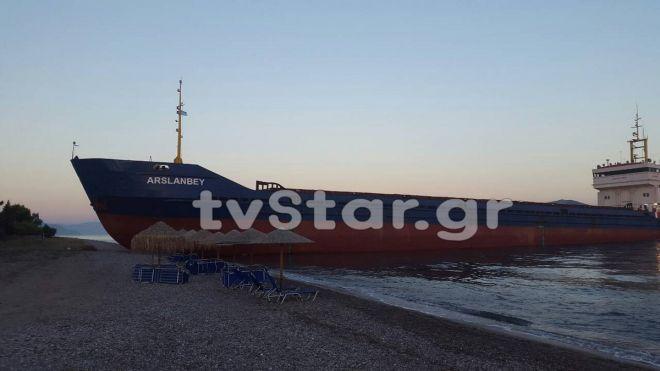 Τουρκικό πλοίο προσάραξε σε πολυσύχναστη παραλία της Εύβοιας