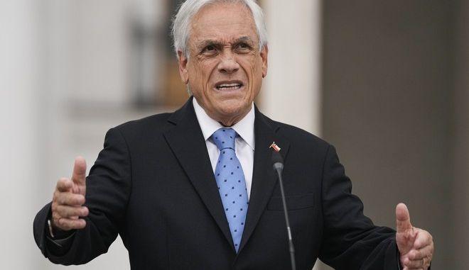 Ο πρόεδρος της Χιλής Σεμπαστιάν Πινιέρα