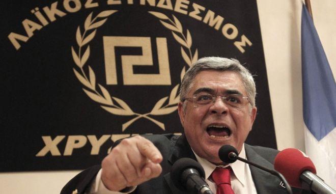 O αρχηγός της νεοναζιστικής εγκληματικής οργάνωσης Χρυσή Αυγή