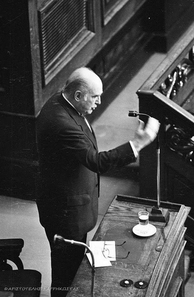 Ο Ανδρέας Παπανδρέου στη Βουλή