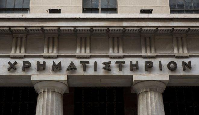 Εικόνες από το κτίριο του παλιού Χρηματιστηρίου Αθηνών στην οδό Σοφοκλέους. Παρασκευή, 24 Νοεμβρίου 2017 (EUROKINISSI / Βασίλης Ρούγγος)