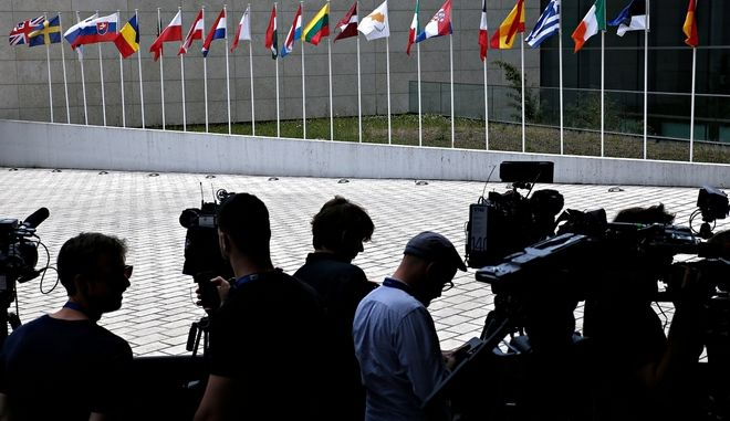 Eurogroup finance ministers meeting at the EU headquarters at the Kirchberg Conference Centre in Luxembourg on Jun. 15, 2017 /         15 , 2017