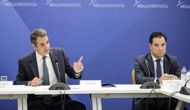 Συνεδρίαση των τομεαρχών της Νέας Δημοκρατίας υπό τον πρόεδρο του κόμματος κ. Κυριάκο Μητσοτάκη πραγματοποιήθηκε σήμερα. Τετάρτη, 27 Σεπτεμβρίου 2017 (EUROKINISSI / ΓΙΑΝΝΗΣ ΠΑΝΑΓΟΠΟΥΛΟΣ))