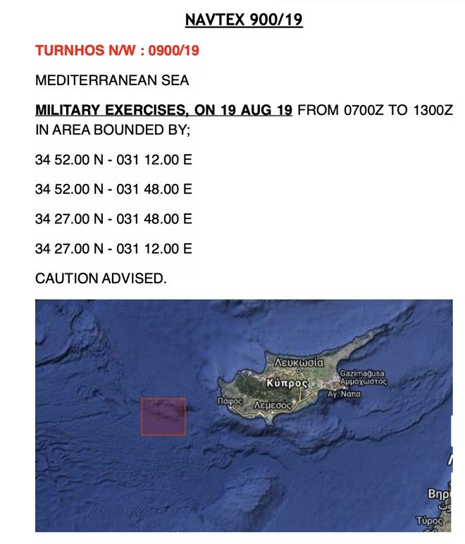 Η Τουρκία αποκόπτει από σήμερα με πέντε NAVTEX την Κύπρο