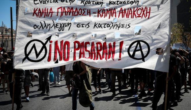 Συγκέντρωση και πορεία ενάντια την κρατικη παρέμβαση στις καταλήψεις