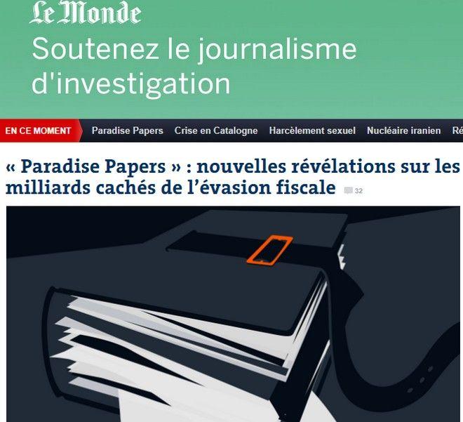 Πρώτο θέμα παγκοσμίως τα Paradise Papers