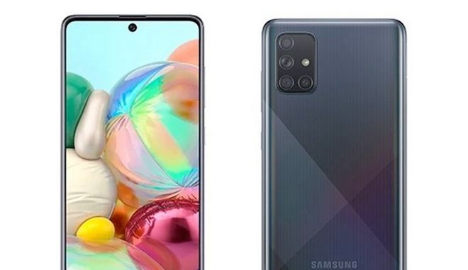 Samsung Galaxy A71: Επίσημα με οθόνη 6.7'', Snapdragon 730 και κάμερα 64MP