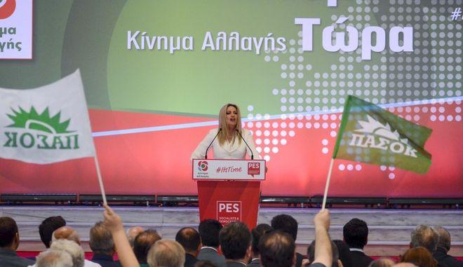 Η πρόεδρος του ΚΙΝΑΛ Φώφη Γεννηματά σε προεκλογική ομιλία της στο Βελλίδειο της Θεσσαλονίκης