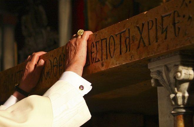 Ο πάπας Βενέδικτος XVI στον Ναό της Αναστάσεως στην Ιερουσαλήμ