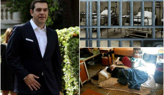 Παρέμβαση Τσίπρα για το Κολαστήριο. Ζήτησε άμεση λύση
