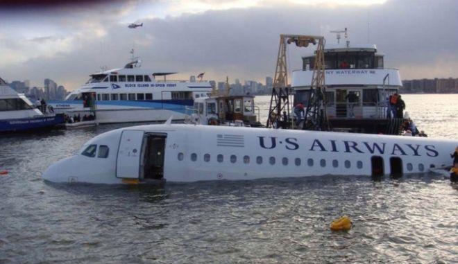 Όλα τα θανατηφόρα δυστυχήματα των Airbus A320