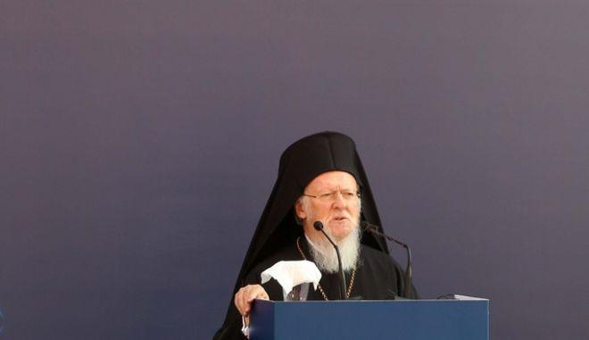 Ο οικουμενικός πατριάρχης Βαρθολομαίος σε εκδήλωση στη Θεσσαλονίκη