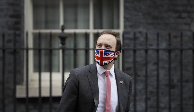 Ο υπουργό; Υγείας της Βρετανίας, Ματ Χάνκοκ