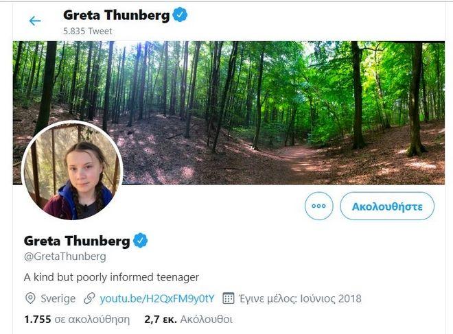 Η Γκρέτα Τούνμπεργκ ειρωνεύεται τον Πούτιν στο Twitter