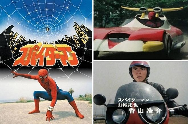 Supaidaman: Ο πιο cool Spider-Man είναι από την Ιαπωνία!
