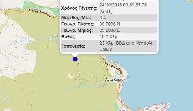 Σεισμός 3,4 Ρίχτερ στην Αμαλιάδα