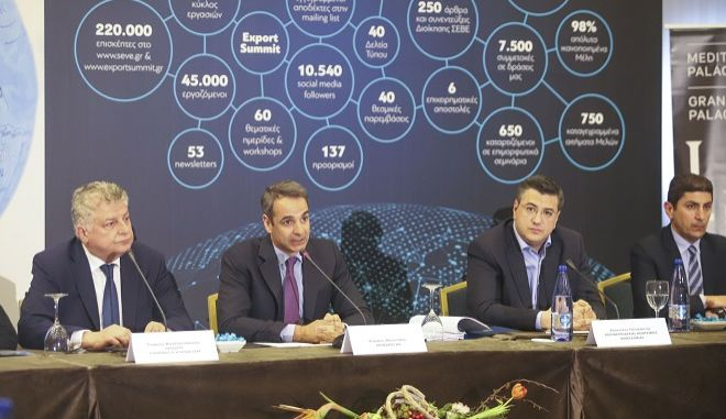Συνάντηση με εκπροσώπους παραγωγικών φορέων της Β.Ελλάδας είχε ο πρόεδρος της ΝΔ, ο οποίος ανέλαβε πέντε δεσμεύσεις για την προστασία των μακεδονικών προϊόντων