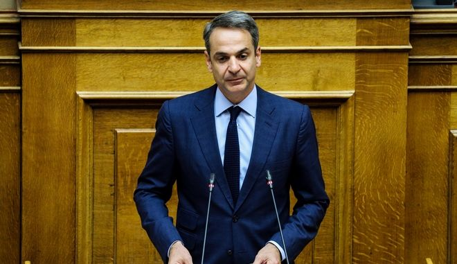 Ο Κυριάκος Μητσοτάκης στην έκτακτη συνεδρίαση στη Βουλή για την Γενοκτονία των Ποντίων