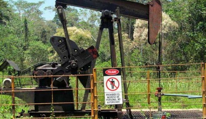 Περού: Σε ιδιωτικοποίηση το 49% της κρατικής εταιρείας πετρελαίου