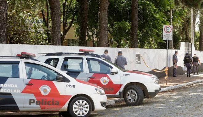 Φωτό αρχείου: Αστυνομία στη Βραζιλία