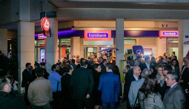 Εγκαινιάστηκε το πρώτο digital κατάστημα της Eurobank