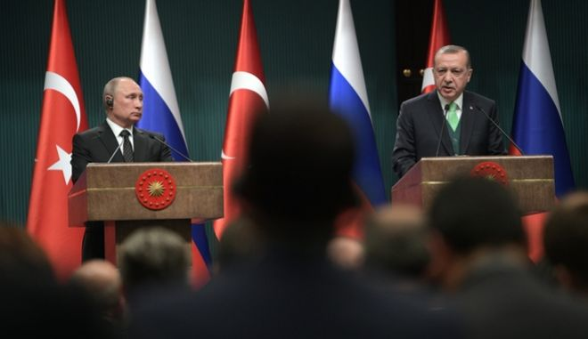 Πούτιν και Ερντογάν στη συνέντευξη Τύπου μετά την συνάντησή τους στην Άγκυρα, Δεκέμβριος 2017