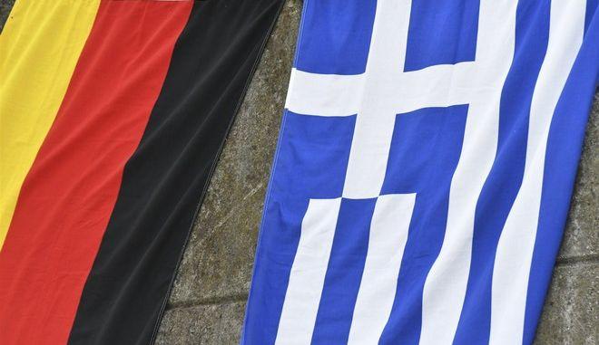 Σημαίες Ελλάδας-Γερμανίας