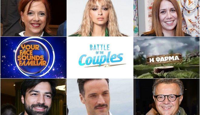 Τηλεοπτικές πρεμιέρες: Τα νέα ριάλιτι και οι σειρές μυθοπλασίας που αναμένουμε το 2021