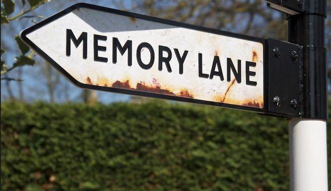 Σε τι κατάσταση είναι η μνήμη σου