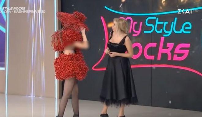 My Style Rocks: Το σέξι ατύχημα της Μαρίας Λέκα